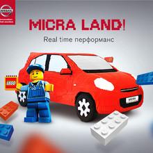 Nissan. Micraland